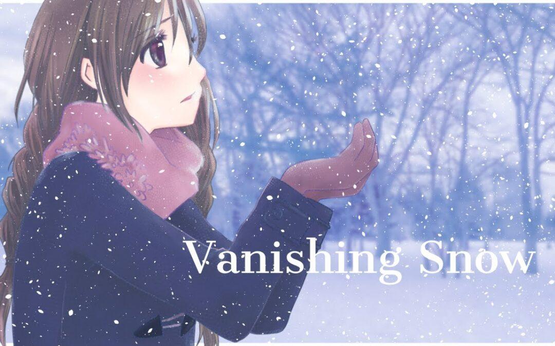 瀬川彼方(Somel)さんの新作Vanishing Snowにギターで参加させていただきました